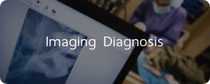Imaging Diagnosis